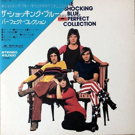 Shocking Blue – Perfect Collection (1972)
